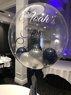private function balloon centrepiece